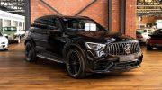 2020 Mercedes Benz GLC 63 S AMG Wagon